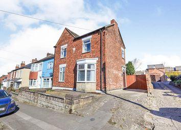 Thumbnail 4 bed end terrace house for sale in Swadlincote Road, Woodville, Swadlincote, Derbyshire