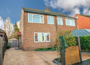 Thumbnail 3 bed semi-detached house for sale in Heathfield Avenue, Ilkeston
