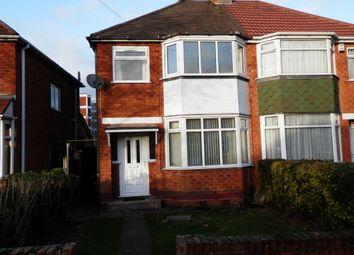 Thumbnail 3 bedroom semi-detached house to rent in Sylvan Avenue Northfield, Birmingham B31, Birmingham,