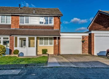 Thumbnail 4 bed semi-detached house for sale in Braemar Close, Pool Hayes, Willenhall