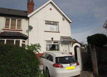 Thumbnail 2 bedroom end terrace house for sale in Macdonald Place, Cardiff