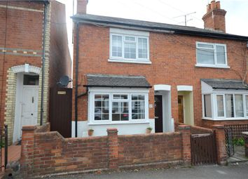 2 bed end terrace house for sale in Chester Street, Reading, Berkshire RG30