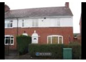 Thumbnail 3 bed terraced house to rent in Springfield Road, Nuneaton