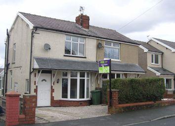 2 bed semi-detached house to rent in Lyndhurst Avenue, Blackburn BB1