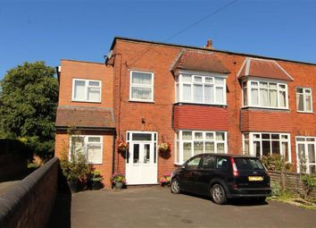 Thumbnail 4 bed semi-detached house for sale in Dudley Road, Sedgley, Dudley