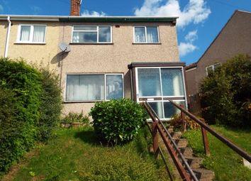 3 bed end terrace house for sale in Denham Avenue, Allesley Park, Coventry, West Midlands CV5