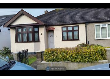 Thumbnail 3 bed semi-detached house to rent in Bede Road, Chadwell Heath