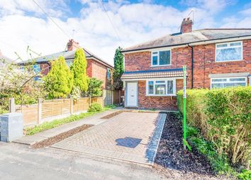 Thumbnail 2 bedroom semi-detached house for sale in Woden Avenue, Wednesfield, Wolverhampton