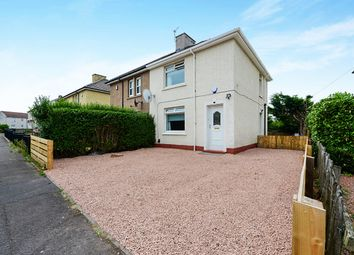 Thumbnail 2 bed semi-detached house for sale in Mason Street, Larkhall