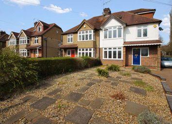 Thumbnail 4 bed semi-detached house for sale in Chaulden Lane, Hemel Hempstead