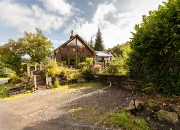 Thumbnail 2 bed cottage for sale in Ballinluig, Balquhidder