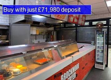 Leisure/hospitality for sale in DY5, Brockmoor, West Midlands