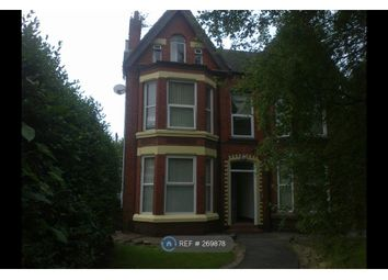 Thumbnail Studio to rent in Garmoyle Road, Liverpool