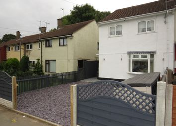 Thumbnail 3 bed end terrace house for sale in Kinross Avenue, Thurnby, Leicester