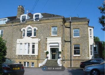 Thumbnail 2 bed flat to rent in Tockwith Court, Sevenoaks