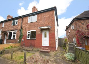 Thumbnail 2 bedroom end terrace house for sale in London Road, Coventry, West Midlands