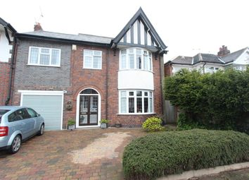 Thumbnail 4 bed detached house for sale in Dumbleton Avenue, Leicester