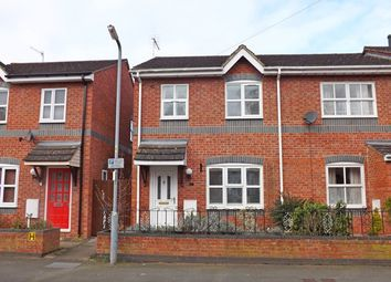 Thumbnail 3 bed end terrace house for sale in Briar Close, Evesham
