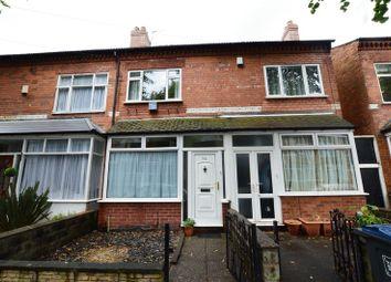 Thumbnail 2 bed terraced house to rent in Dean Road, Erdington, Birmingham