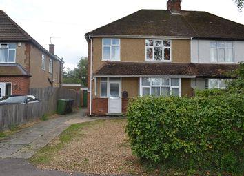 Thumbnail 2 bedroom flat to rent in Pepys Way, Girton, Cambridge