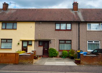 Thumbnail 3 bed terraced house for sale in Gairdoch Drive, Carronshore