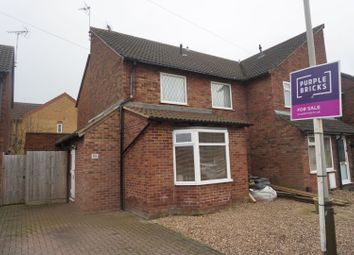 3 bed end terrace house for sale in Christopher Drive, Leicester LE4