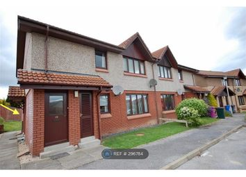 Thumbnail 2 bed flat to rent in Hebenton Road, Elgin