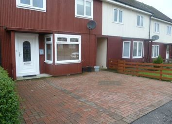 Thumbnail 3 bed terraced house to rent in Couthally Terrace, Carnwath, Lanark