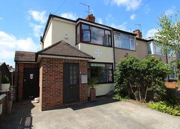 Thumbnail 2 bed end terrace house for sale in Lynhurst Crescent, Hillingdon