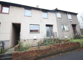 Thumbnail 2 bed terraced house for sale in 104 Keltyhill Avenue, Kelty, Fife