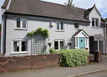 Thumbnail 3 bed cottage for sale in Church Street, Kilburn, Belper, Derbyshire