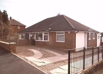 Thumbnail 2 bed semi-detached bungalow for sale in Grove Farm Crescent, Leeds