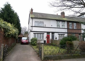 Thumbnail 2 bed end terrace house to rent in Nevile Road, Salford, Salford