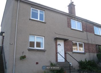 Thumbnail 2 bed flat to rent in Campsie Road, Perth