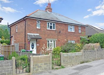 Thumbnail 3 bed semi-detached house for sale in Hill Road, Folkestone, Kent