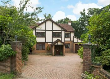 Thumbnail 5 bed detached house for sale in Julian Close, Chilworth, Southampton