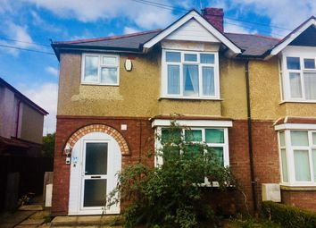 Thumbnail 1 bed flat to rent in Eastern Avenue, Cowley