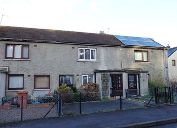 Thumbnail 2 bed terraced house for sale in 59 Anderson Crescent, Forres