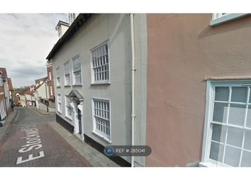 Thumbnail Room to rent in East Stockwell Street, Colchester