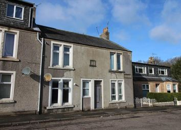 Thumbnail 1 bedroom flat to rent in Maryfield Place, Falkirk