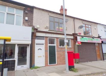 Thumbnail 1 bed flat to rent in Borough Road, Birkenhead