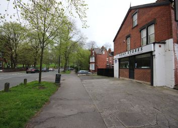 Thumbnail Commercial property to let in Spencer Place, Leeds, West Yorkshire