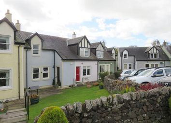 Thumbnail 2 bed terraced house to rent in School Road, Sandford, Strathaven
