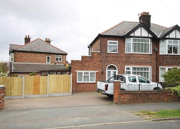 Thumbnail 3 bed semi-detached house for sale in Stetchworth Road, Walton, Warrington