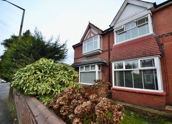 Thumbnail 3 bed semi-detached house for sale in Field Road, Thorne, Doncaster