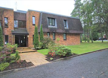 Thumbnail 3 bed flat for sale in Dunbar Court, Gleneagles Village, Auchterarder
