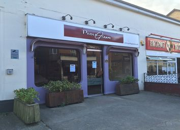Thumbnail Retail premises to let in South Parade, Summertown
