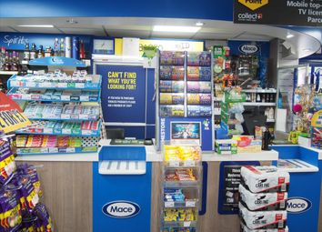 Thumbnail Retail premises for sale in Off License & Convenience B35, West Midlands