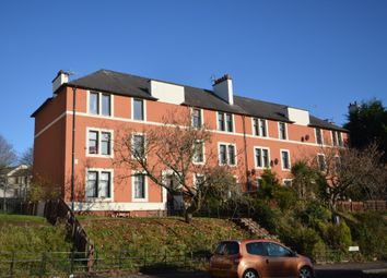 Thumbnail 1 bed flat to rent in Moncur Crescent, Dundee