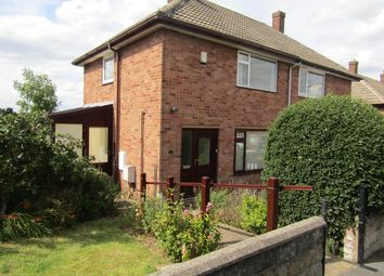 Thumbnail 2 bed semi-detached house to rent in Goosefield Rise, Garforth